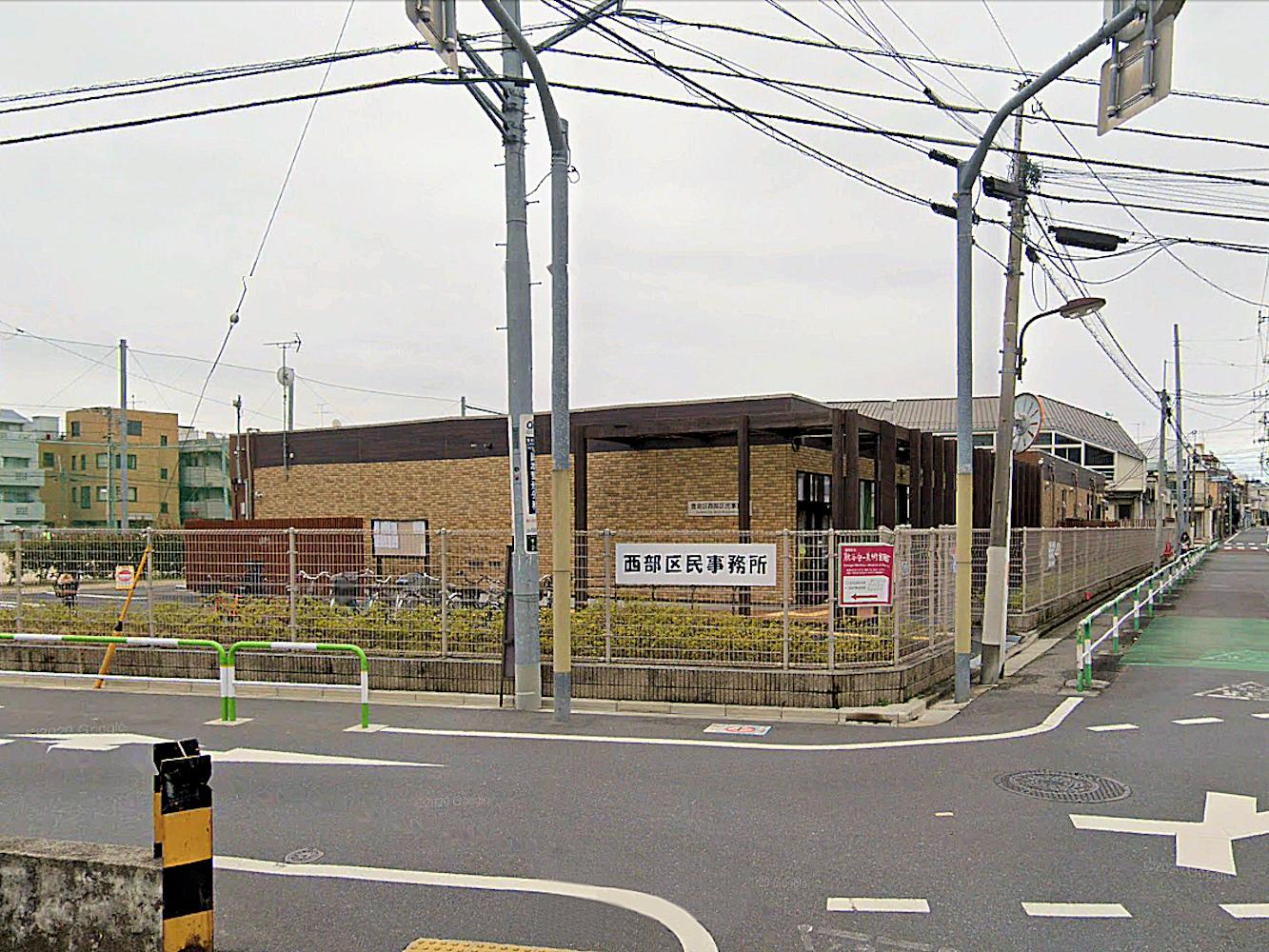 26-1-7豊島区西部障害支援センター(西部区民事務所内).JPG